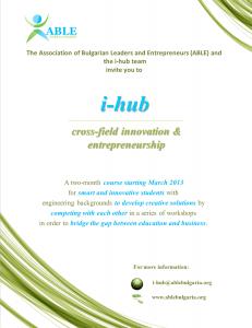 i-hub poster