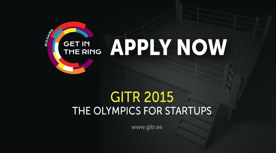 GITR-2015-web-flyer
