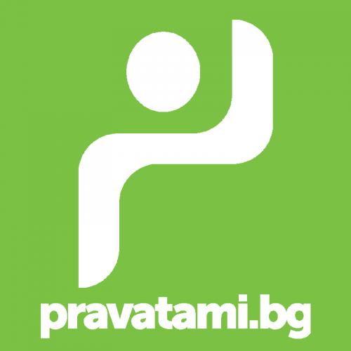 Pravatami.bg