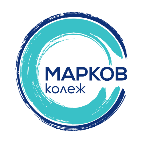 Марков колеж